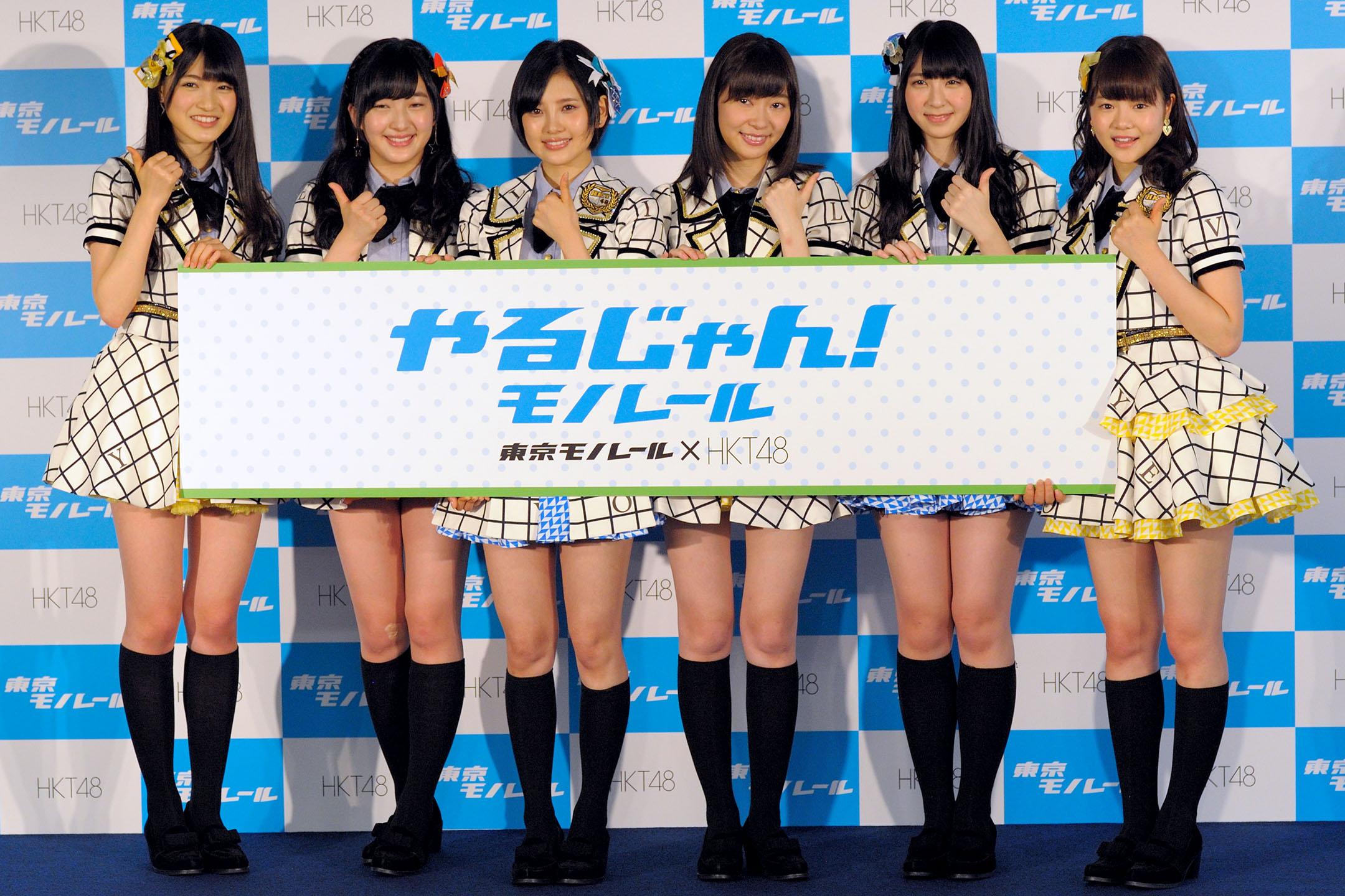 """HKT48 指原莉乃さんやHKT48メンバーが新CMの発表会で東京モノレールの""""やるじゃん""""をアピール"""
