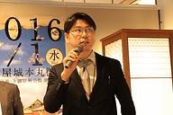 東海北陸ブロック物産観光連絡協...