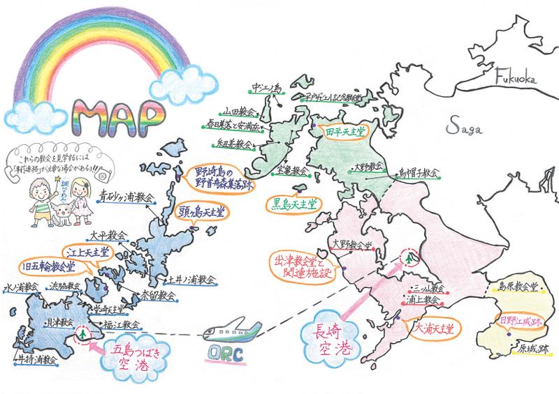 オリエンタルエアブリッジ客室乗務員手書きの長崎観光マップorc Ca