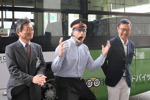 東京都交通局とトリップアドバイザーが共同キャンペーン開始 東京都庁 ...