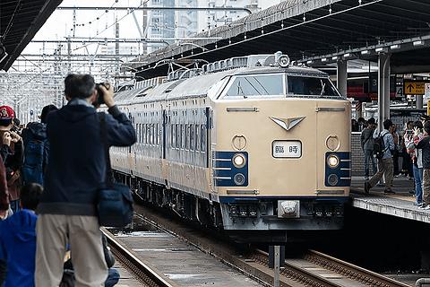 日本旅行、「向谷実さんと行く ...