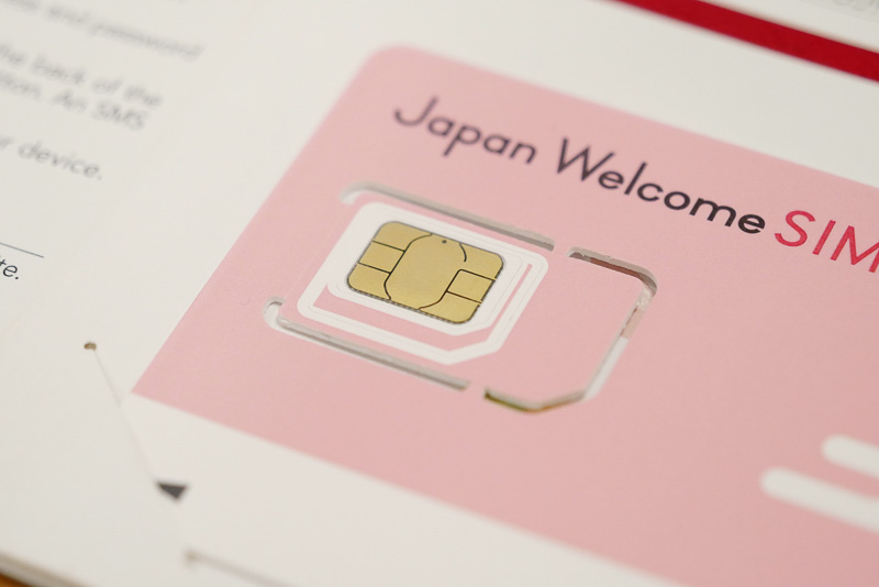 ntt sim japan welcome sim 7 1. Black Bedroom Furniture Sets. Home Design Ideas