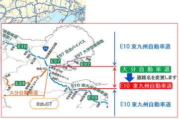 国交省、整備中の東九州道 志布...