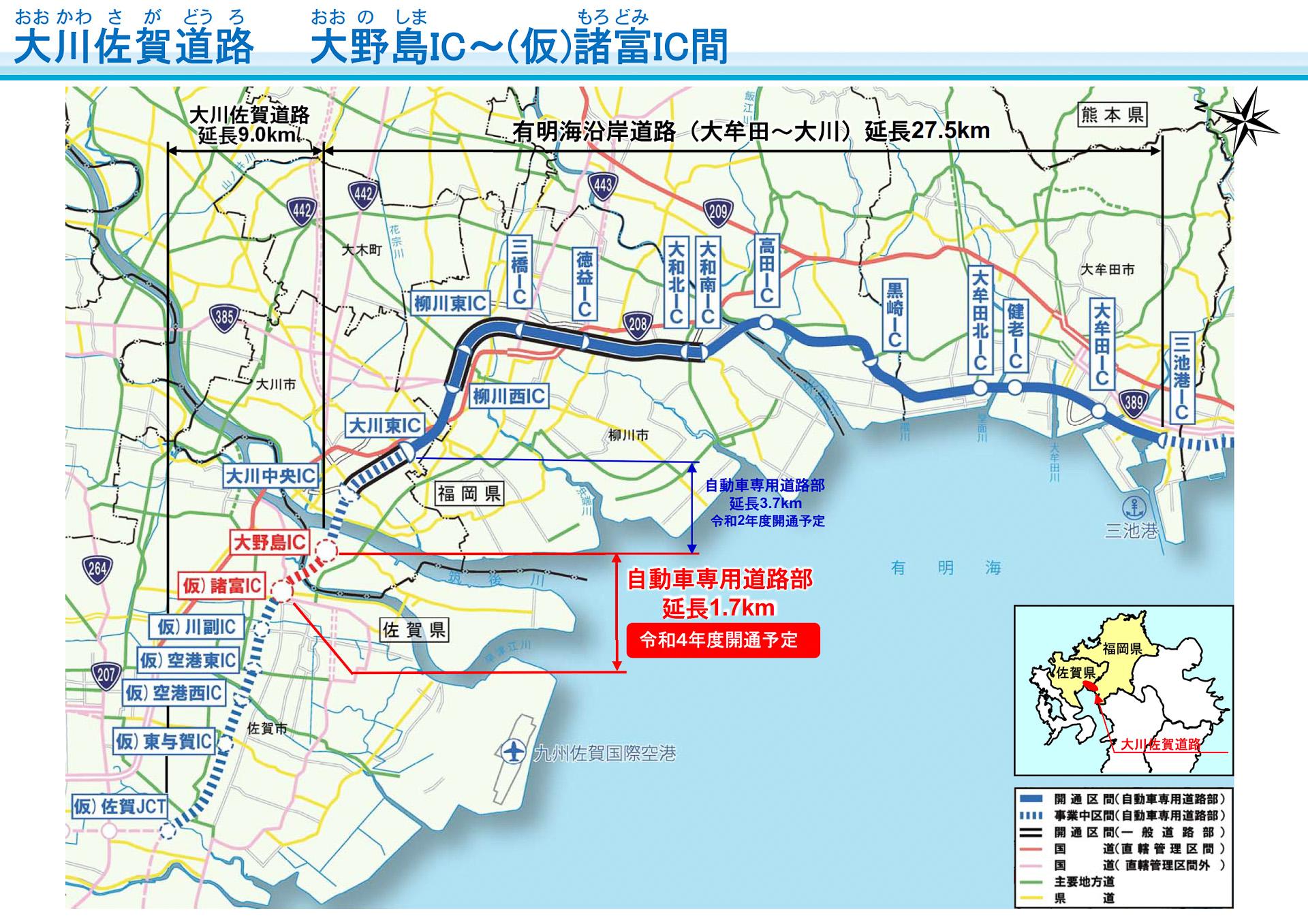 通行止め 道路 情報 沿岸 有明 もしも有明海沿岸道路が「完全な形」で繋がった時、あのフェリーはどうなる?