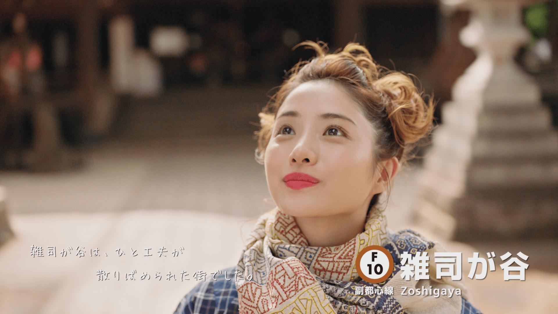 東京メトロ 石原さとみ出演の Find My Tokyo Cm公開 2019年度第3
