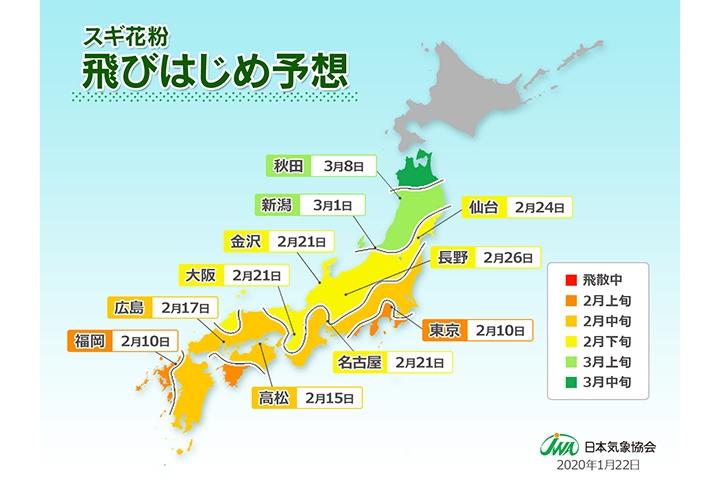 秋田 天気 予報 10 日間