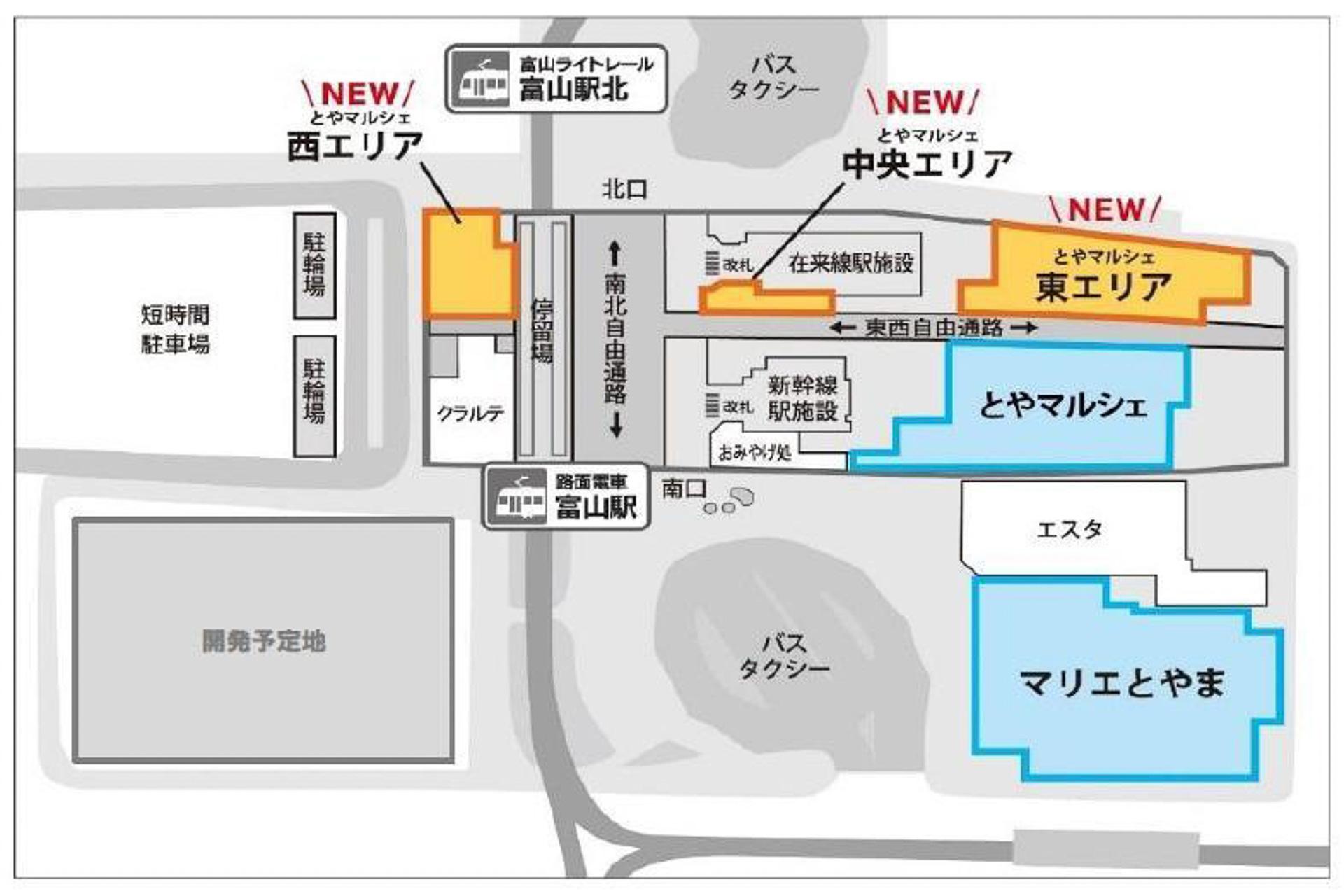情報 富山 コロナ 最新