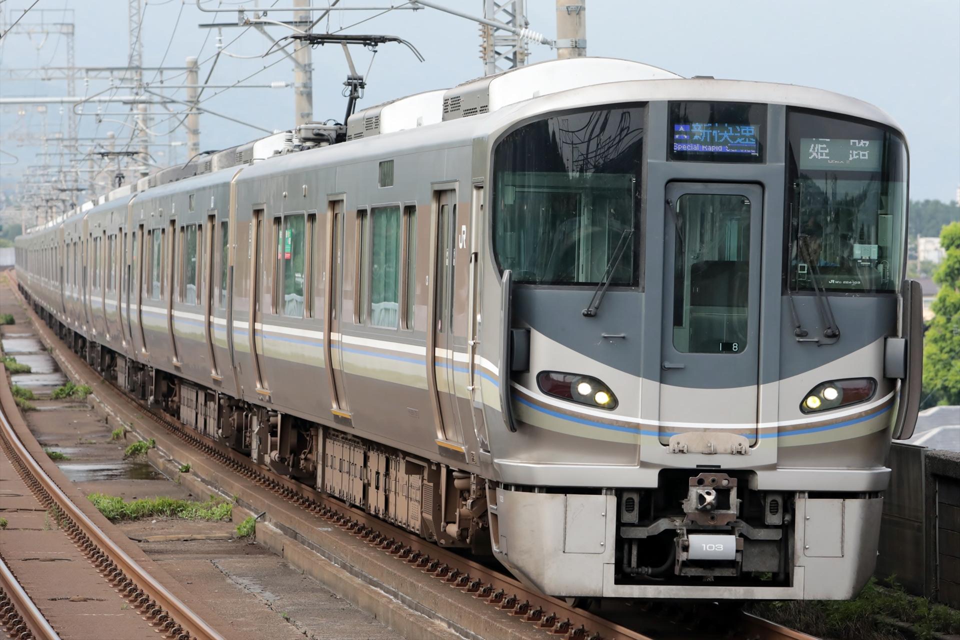 JR西日本、京都線・神戸線に「225系」投入。201系は引退へ - トラベル ...