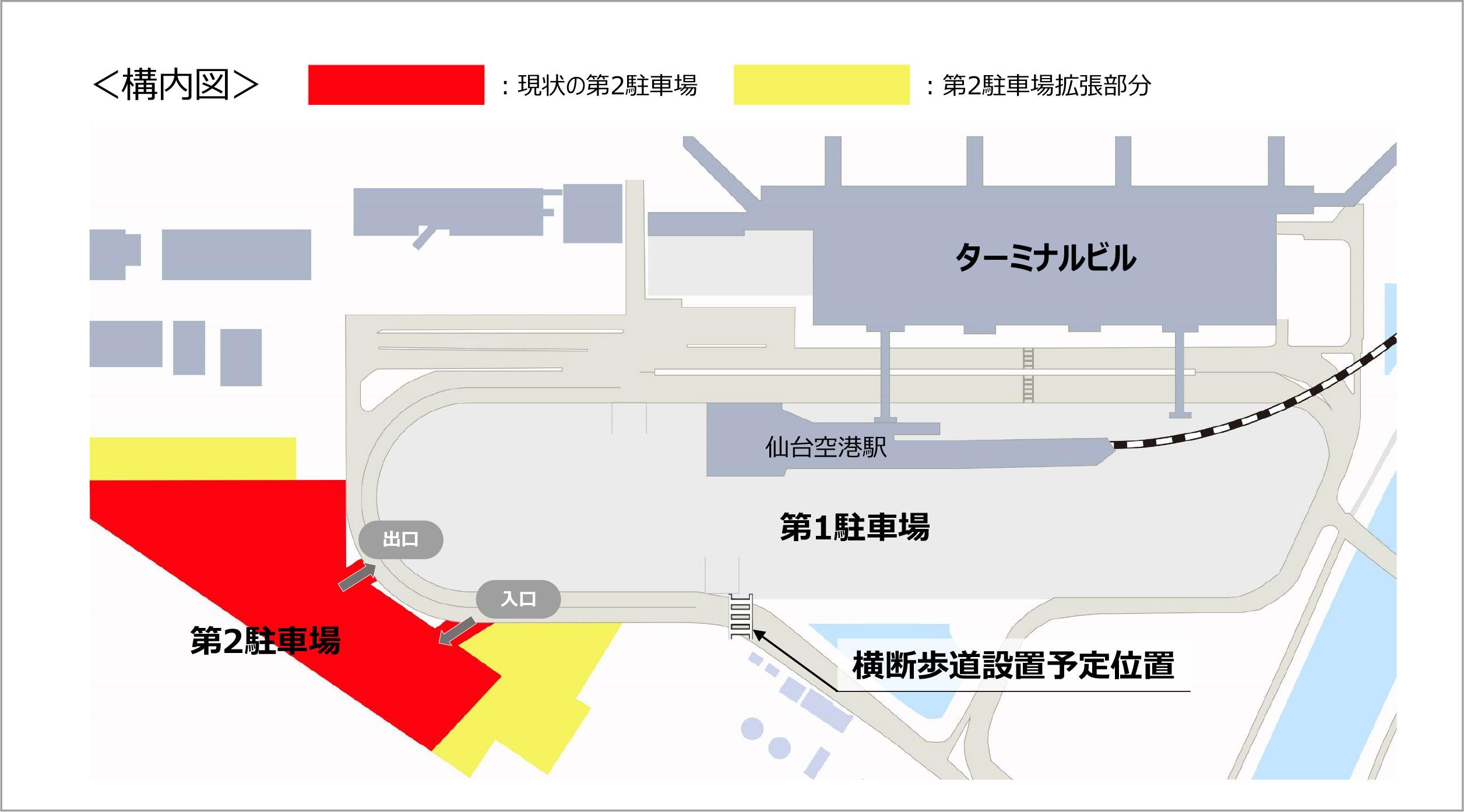 状況 運航 仙台 国内線 空港