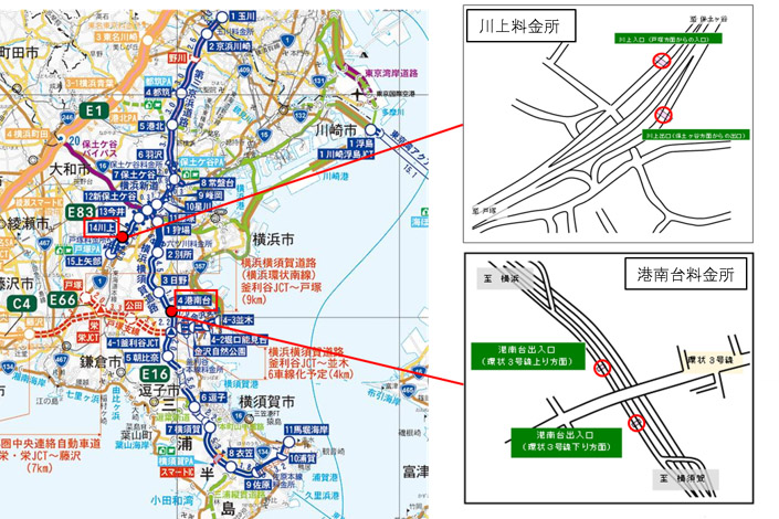 横浜 横須賀 道路 料金