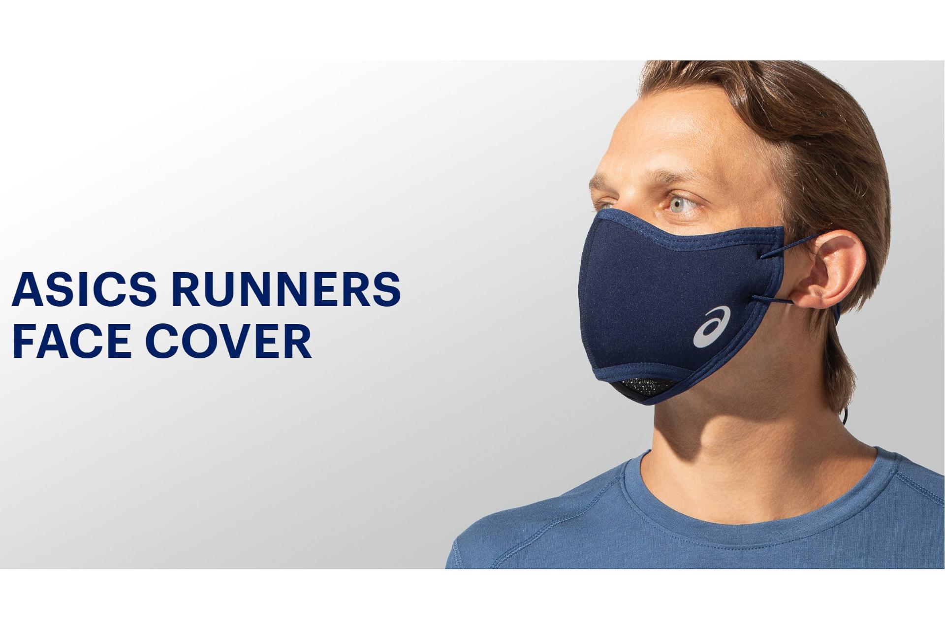 てる マスク 群馬 売っ 店