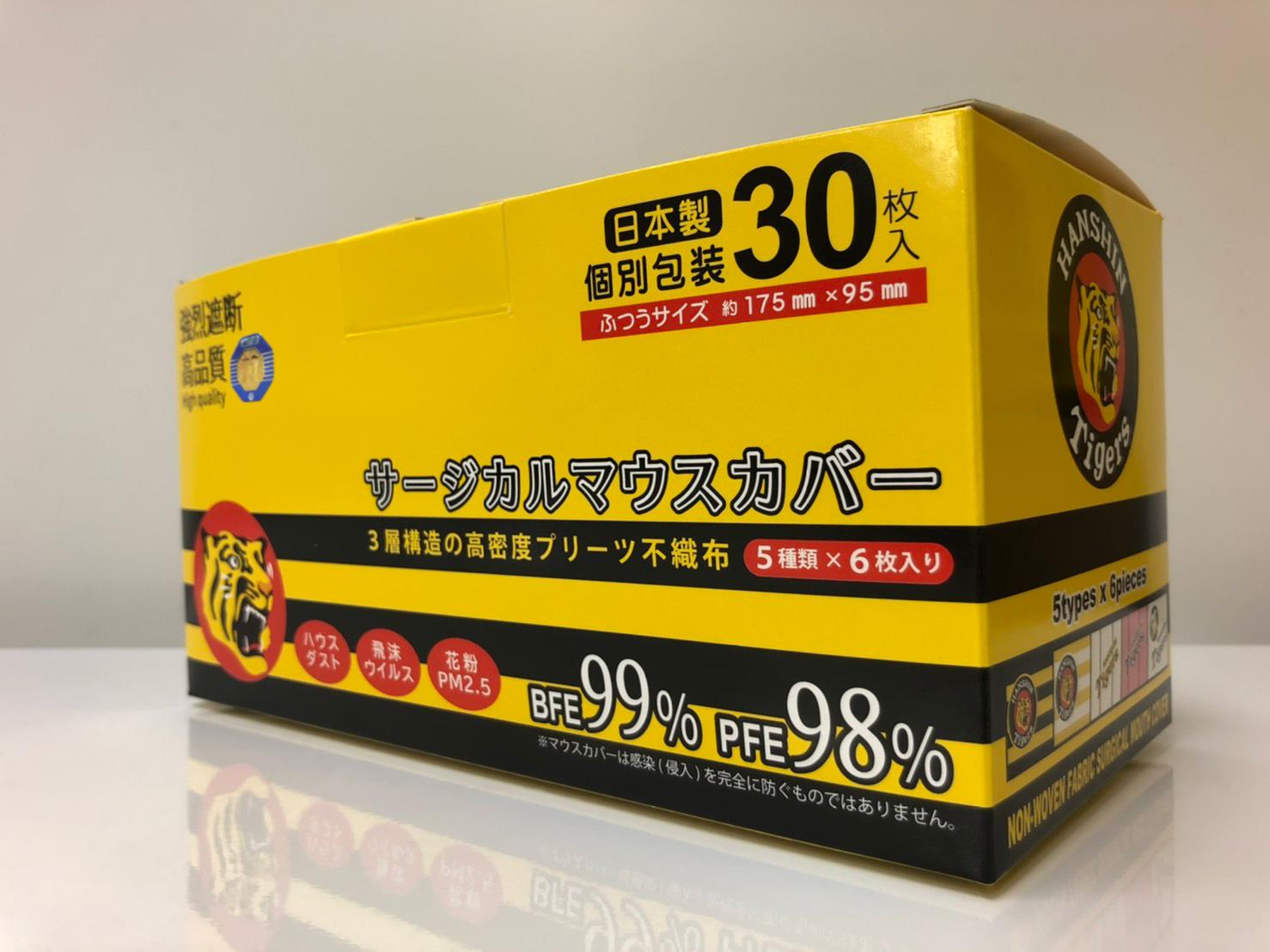 マスク 阪神 タイガース TIGERS不織布マスク50枚BOX