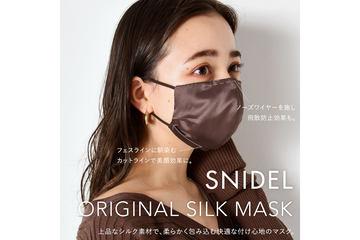 宇都宮 餃子 マスク