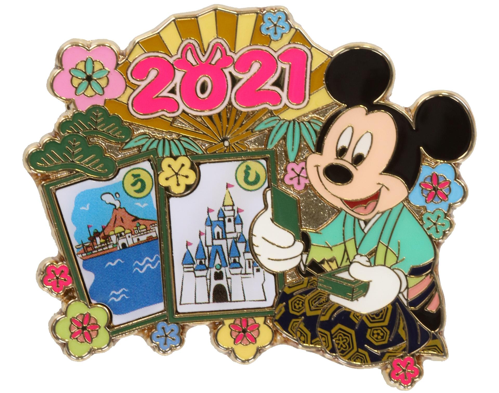 年賀状 2021 ディズニー